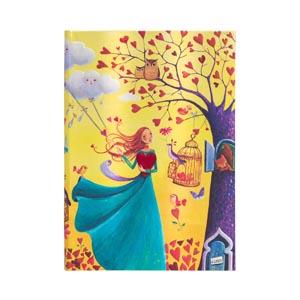 Осенняя листва - Front